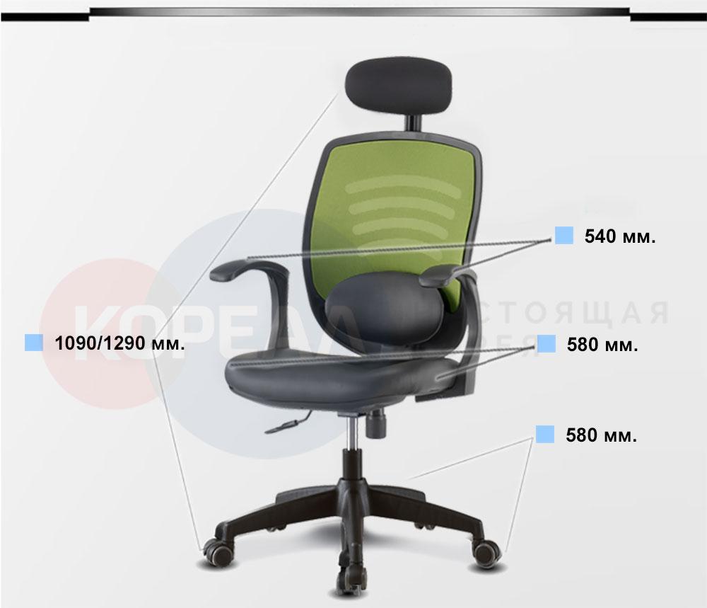 размеры ортопедического кресла для дома DSP 2101C