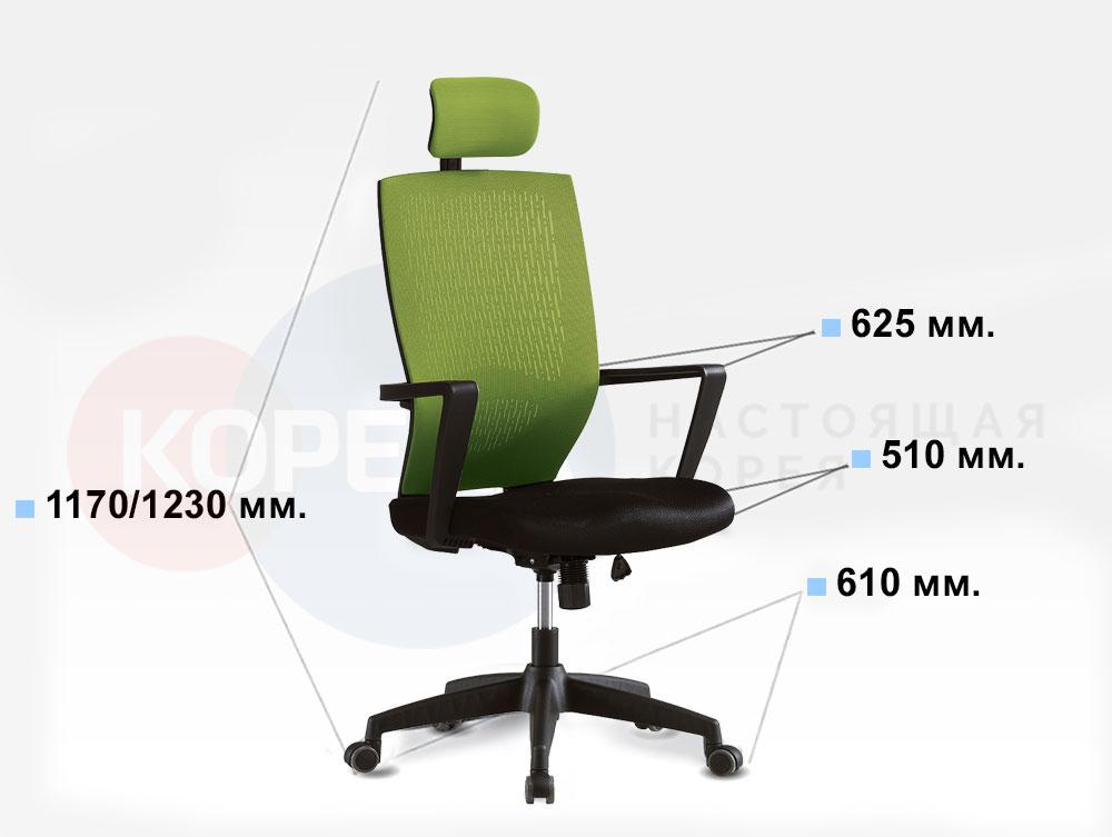 ортопедический стул какой размер