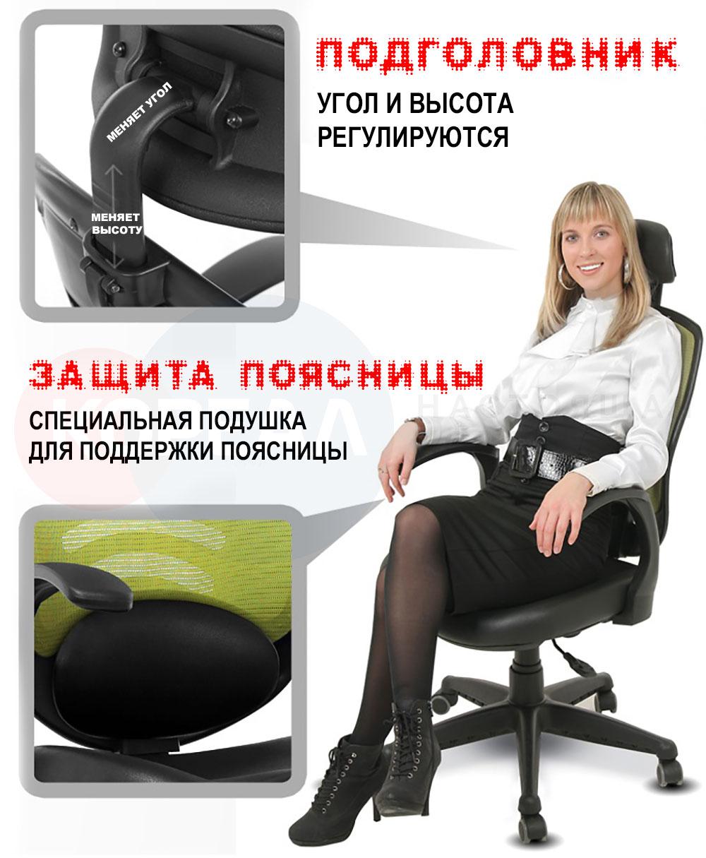 самое лучшее офисное кресло купить
