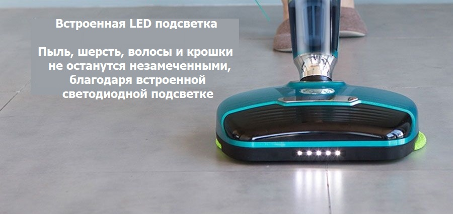 LED подсветка Swing 9500.jpg