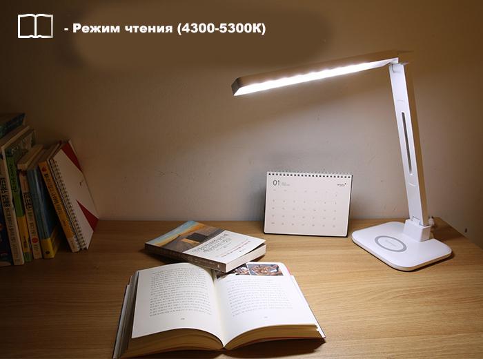 режим чтения.jpg