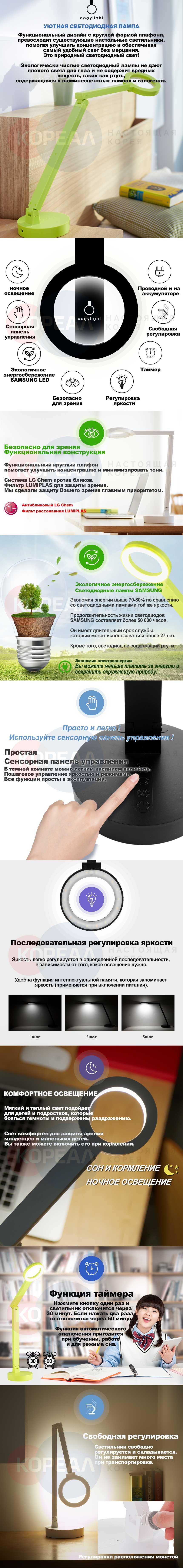 описание светильника