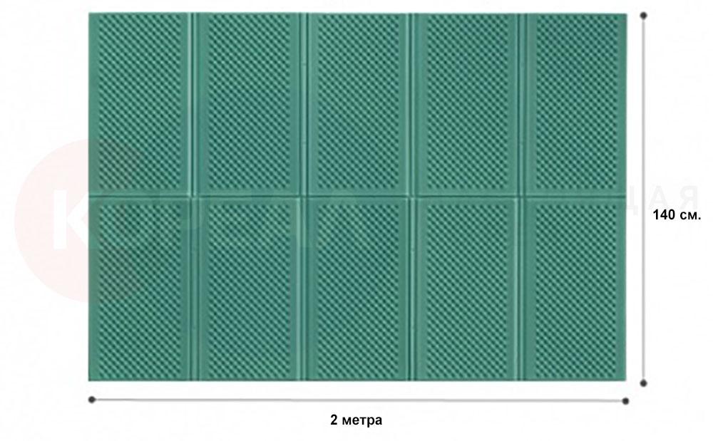 двухметровый складной коврик